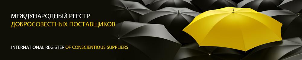 Межотраслевая ассоциация производителей и потребителей рынка полимерной индустрии - Ассоциация полимерной индустрии